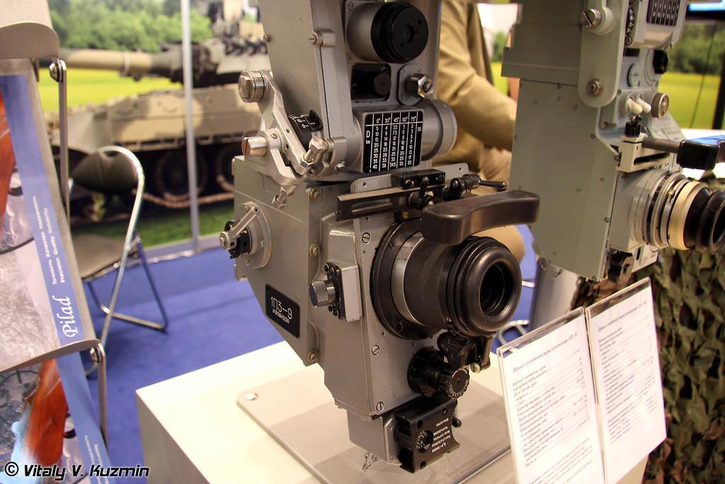 Прицел зенитный перископический 1ПЗ-9 (Airdefence sight 1P3-9)
