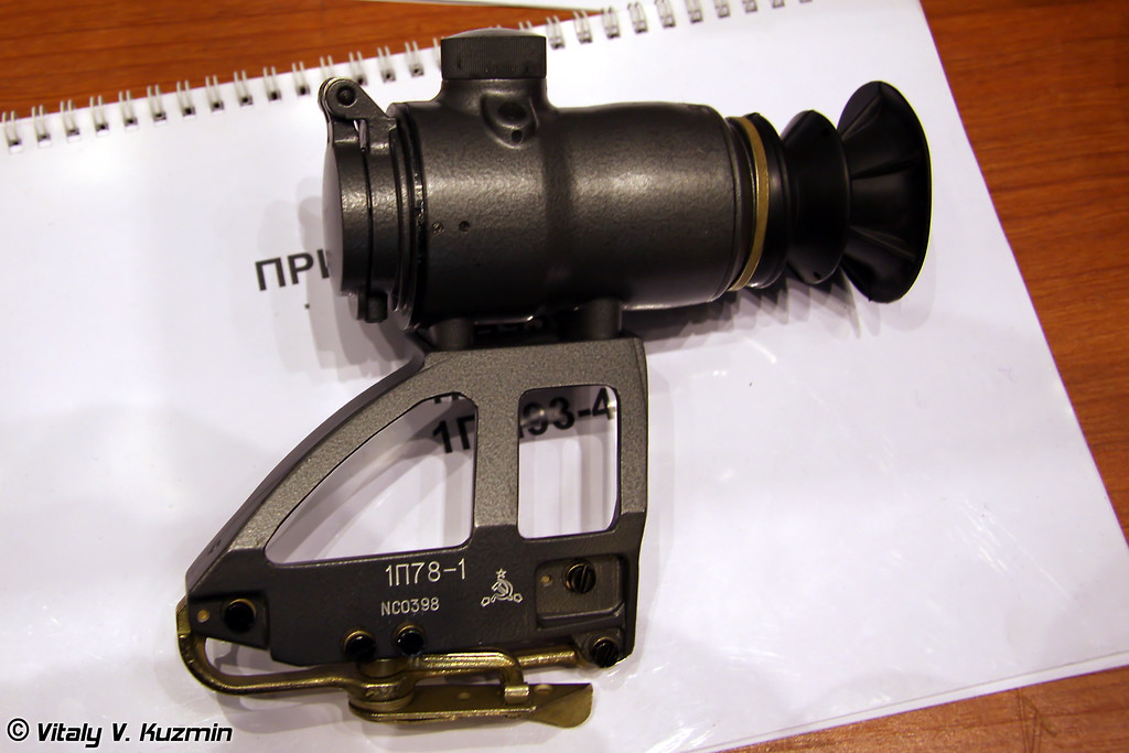 Прицел 1П78-1 (1P78-1 sight)
