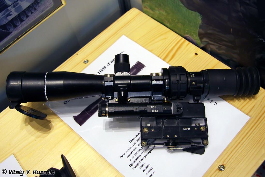 Прицел 1П59 Гиперон (1P59 Giperon sight)