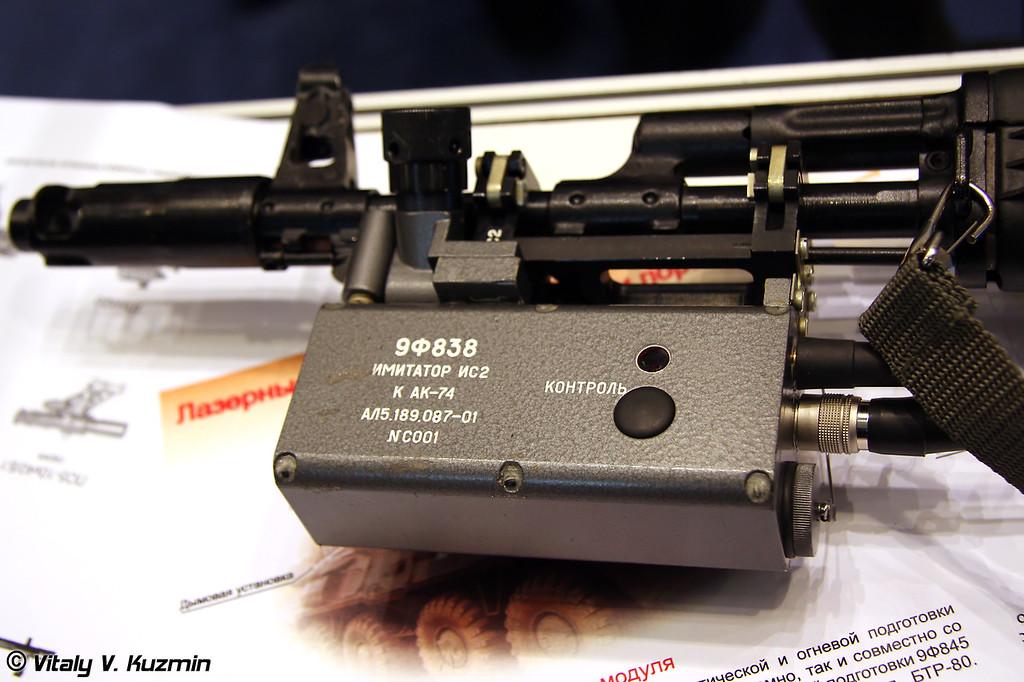 Лазерный имитатор стрельбы и поражения 9Ф838 (Laser shooting simulator 9F838)
