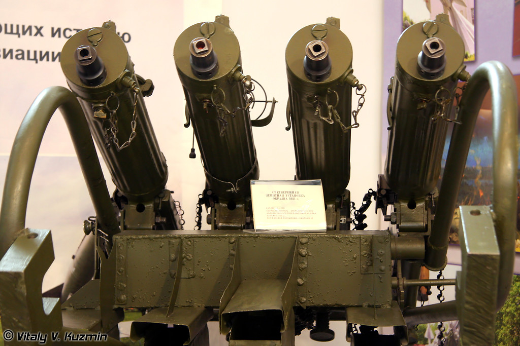 Счетверенная зенитная установка обр. 1931 года (Quad anti-air machinegun 1931 model)