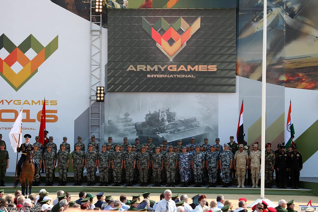 Церемония открытия (Opening ceremony)