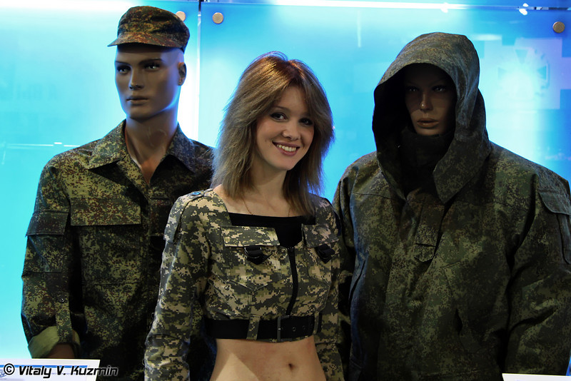 Российские производители и снабжение Вооруженных Сил 2010 (Russian manufacturers and Armed Forces logistics 2010)