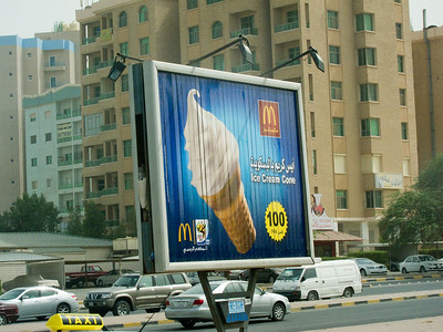 This is what started my search for the closest McD's. Who doesn't love ice cream on a hot day.