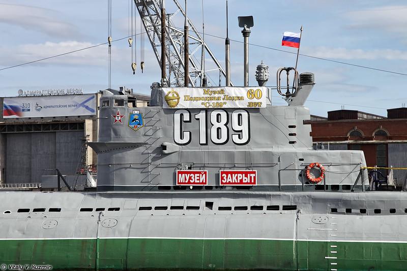 И немного музея подводной лодки С-189 проекта 613 (Project 613 submarine S-189 museum)