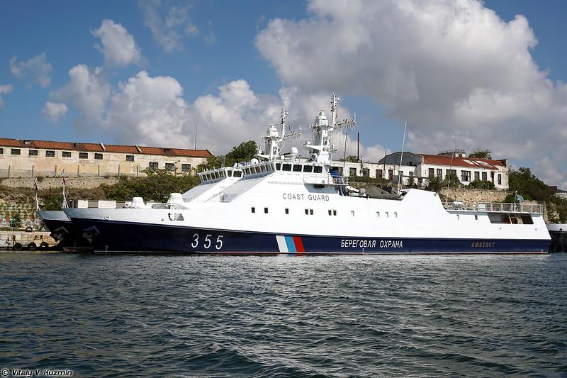 ПСКР Аметист проекта 22460 (Ametist patrol boat, Project 22460)