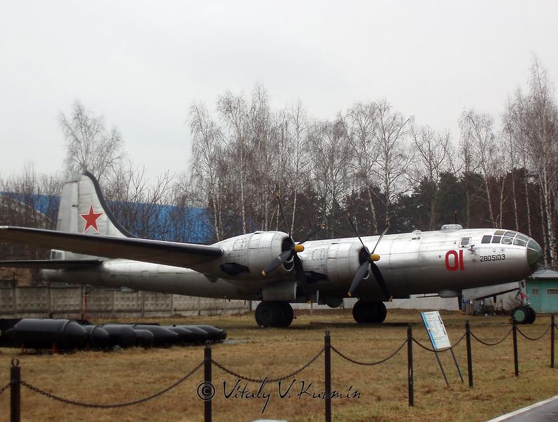 Ту-4 (Tu-4)