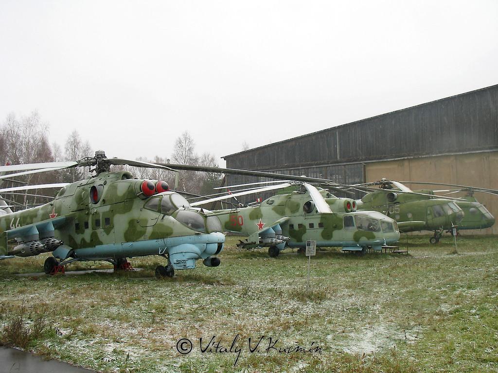 Ми-24 (Mi-24)