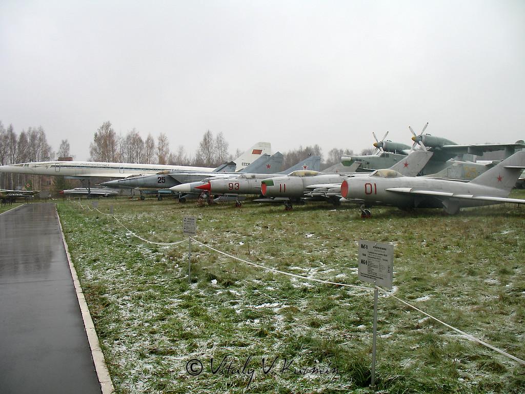 Аллея МиГов (MiG alley)