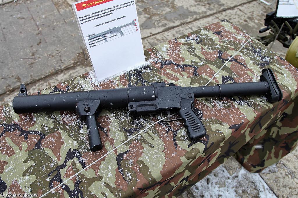 Ручной гранатомет РГС-50М (RGS-50M grenade launcher)