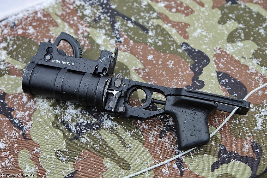 Подствольный гранатомет ГП-34 (GP-34 grenade launcher)