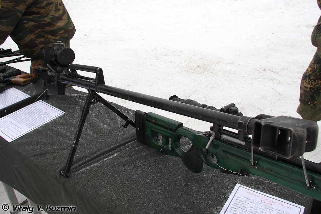 Снайперская винтовка В-94 (V-94 sniper rifle)