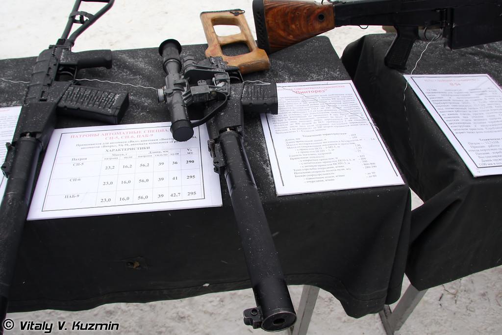 Снайперская винтовка ВСС Винторез (VSS Vintorez)