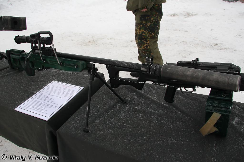 Снайперская винтовка СВ-98 (Sniper rifle SV-98)