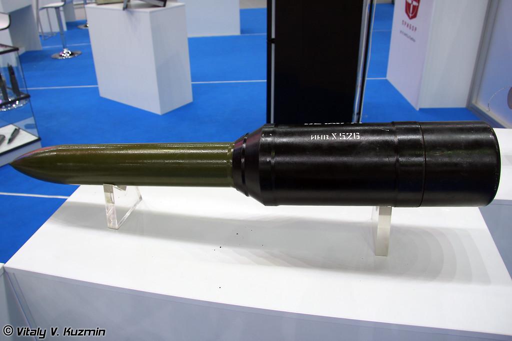Бетонобойная бомба БЕТАБ-М (BETAB-M bomb)