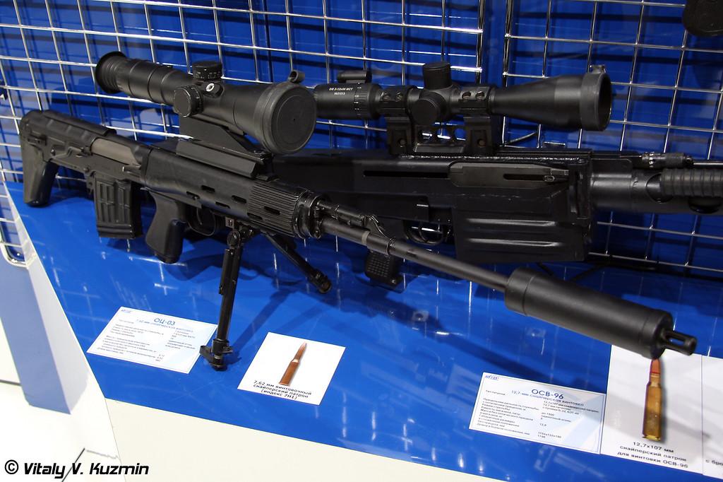7,62-мм снайперская винтовка ОЦ-03 (7.62-mm OTs-03 sniper rifle)