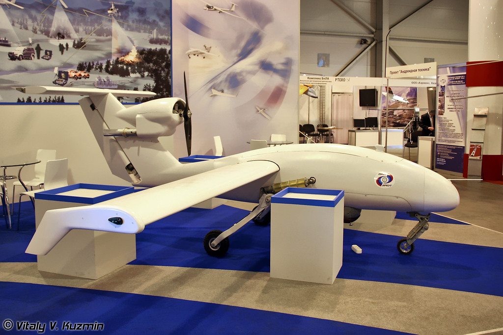 БПЛА Иркут-200 (Irkut-200 UAV)