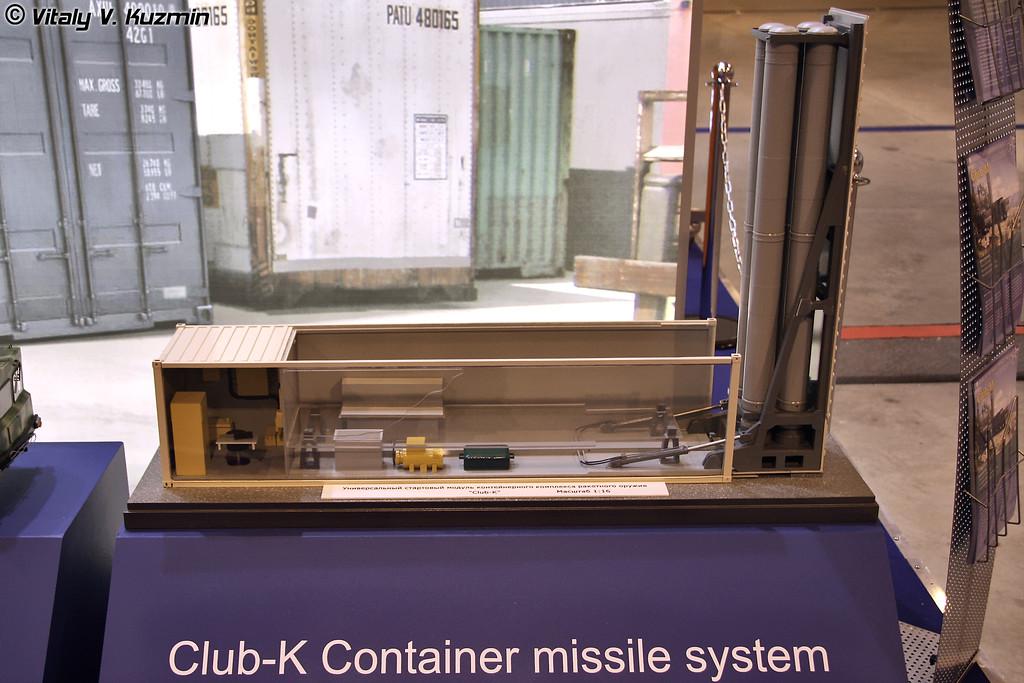Контейнерный комплекс ракетного оружия Club-K (Club-K container missile system)
