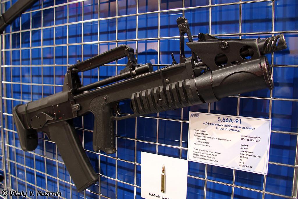 5,56-мм малогабаритный автомат с гранатометом 5,56А-91 (5,56A-91 5.56-mm small-size assault rifle)