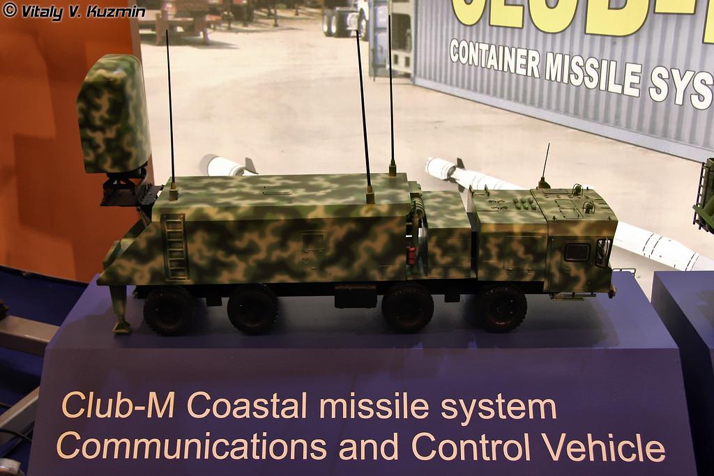 Машина связи и управления из состава берегового комплекса ракетного оружия Club-M (Club-M coastal missile system signal and control vehicle)