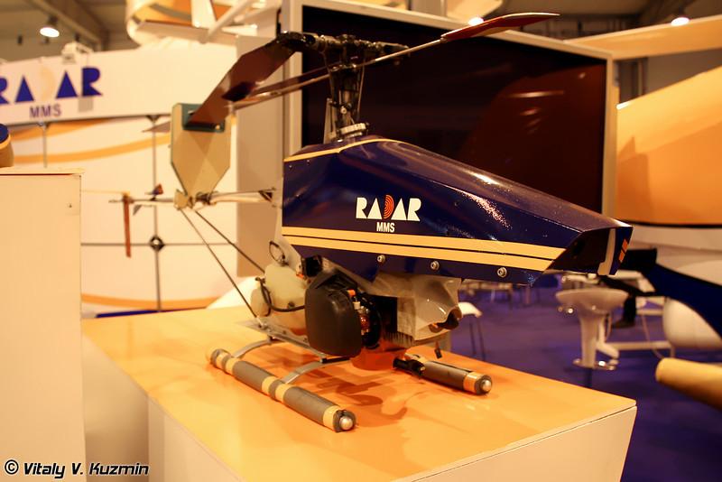 БПЛА мБПВ-8-Б (mBPV-8-B UAV)