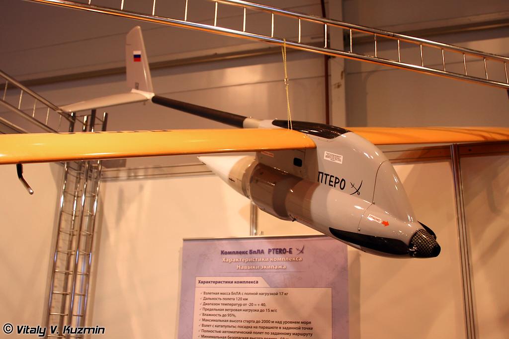 Комплекс БПЛА ПТЕРО-E (PTERO-E UAV)