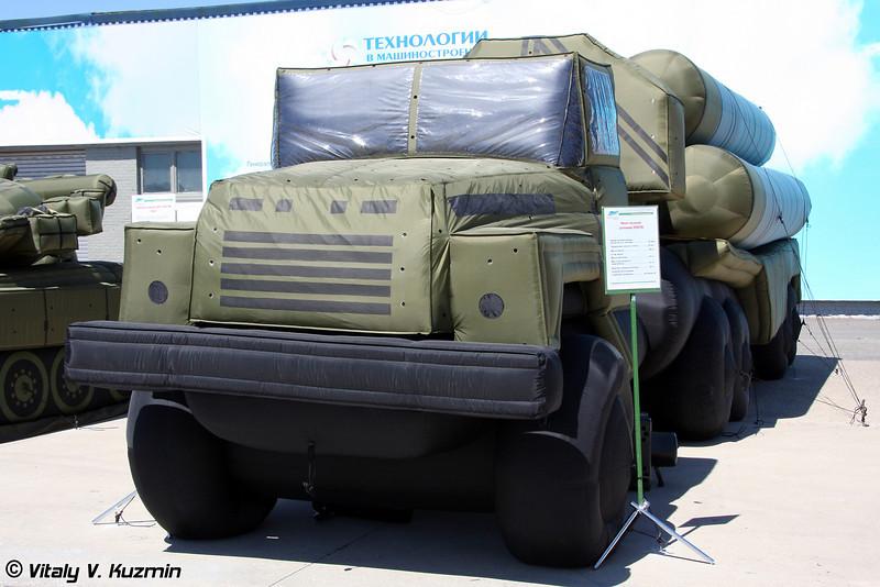 Макет пусковой установки 5П85ТМ (Launch vehicle 5P85TM mock-up)