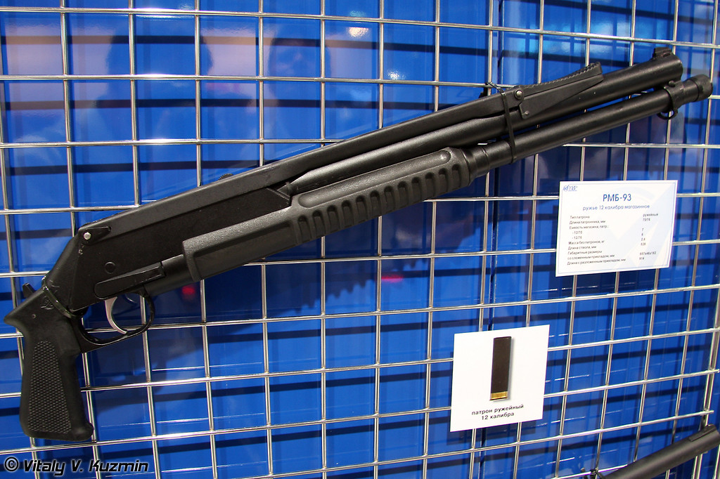 Ружьё магазинное РМБ-93 (RMB-93 12-gauge magazine shotgun)