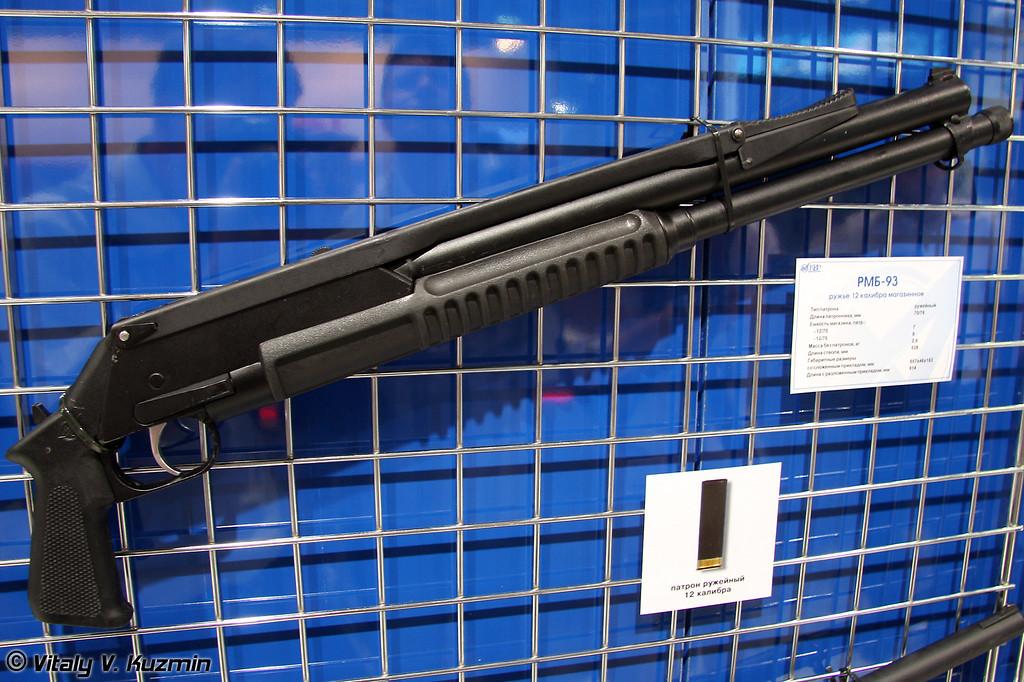 Ружьё магазинное РМБ-93 (RMB-93 12-gauge magazine shotgun)