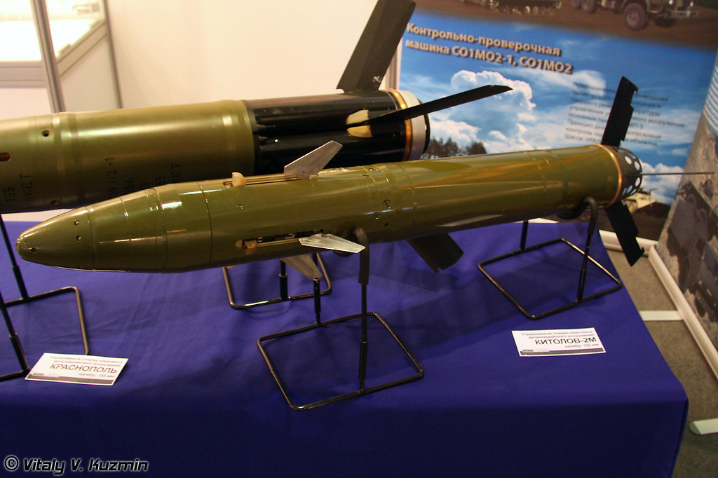 122-мм осколочно-фугасный управляемый снаряд Китолов-2М (122-mm guided projectile Kitolov-2M)