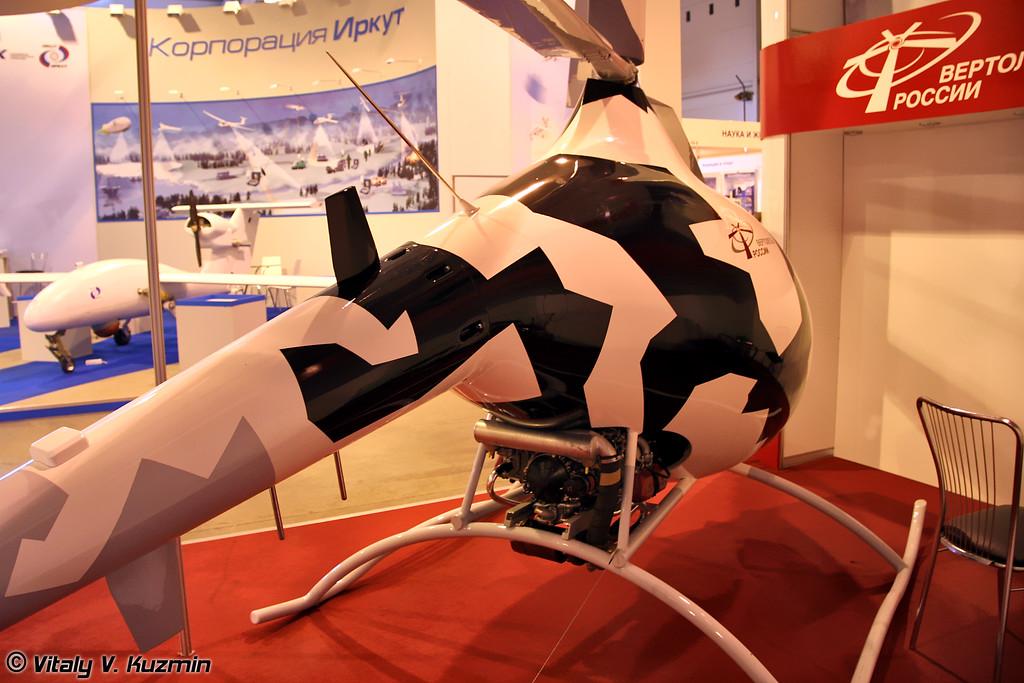 БПЛА вертолётного типа Коршун (Korshun UAV)