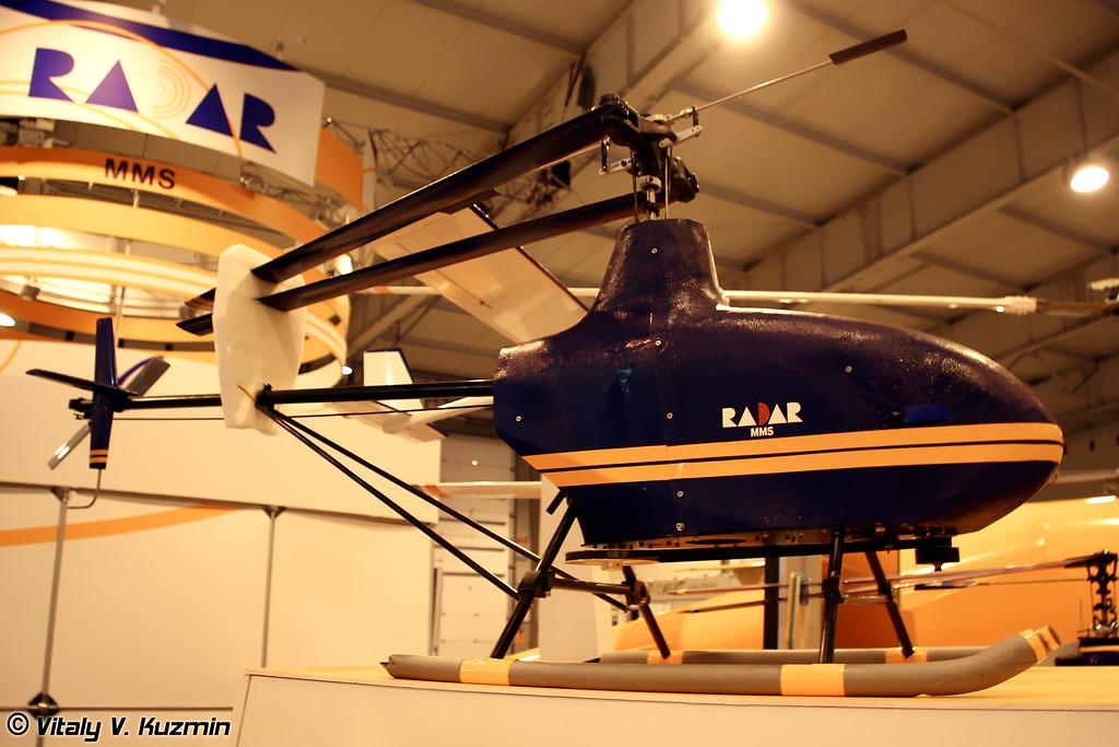 БПЛА мБПВ-20-Б (mBPV-20-B UAV)