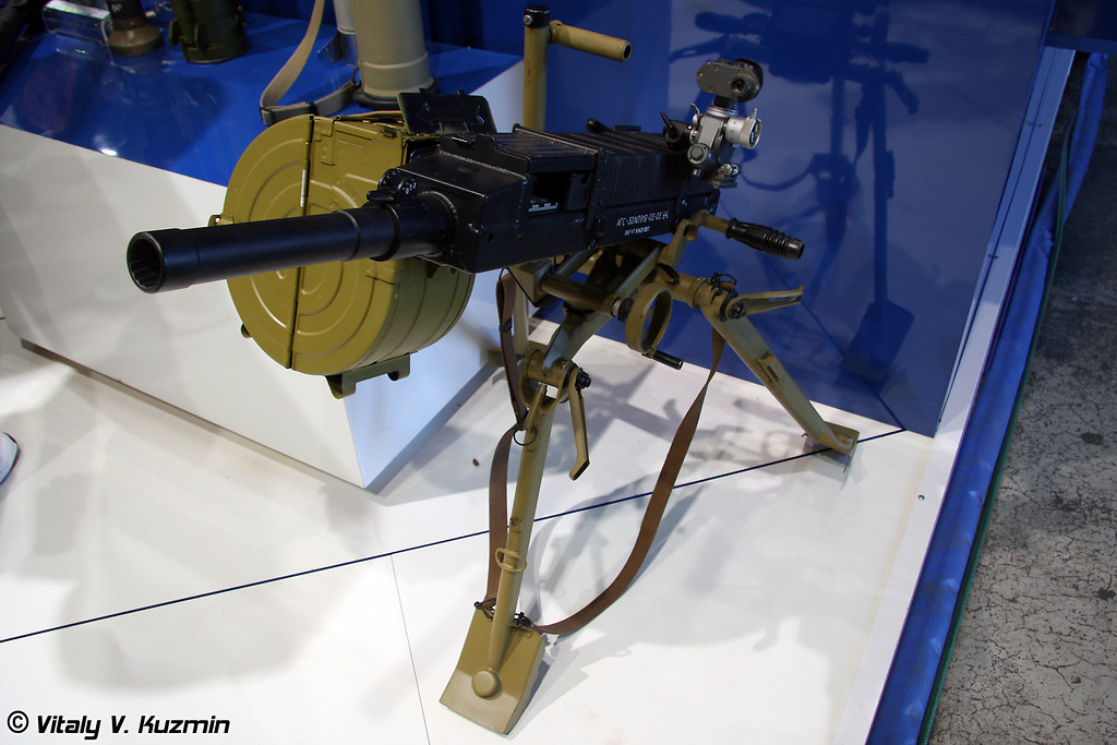30-мм автоматический гранатометный комплекс АГС-30 (30-mm AGS-30 automatic grenade launcher system)
