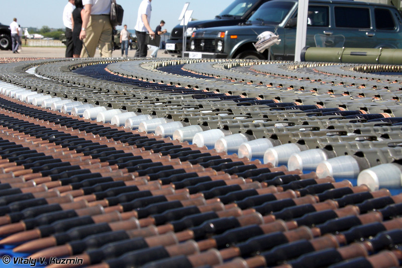 "Боеприпасы, используемые вооружением комплекса ""Бережок"" (Ammunition for Berezhok weapon system)"