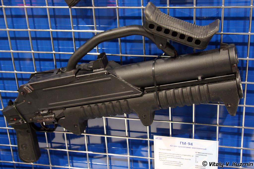 43-мм гранатомет ГМ-94 (43-mm grenade launcher GM-94)