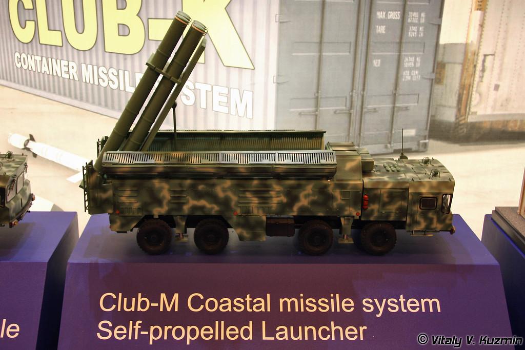 Самоходная пусковая установка из состава берегового комплекса ракетного оружия Club-M (Club-M coastal missile system self-propelled launcher)