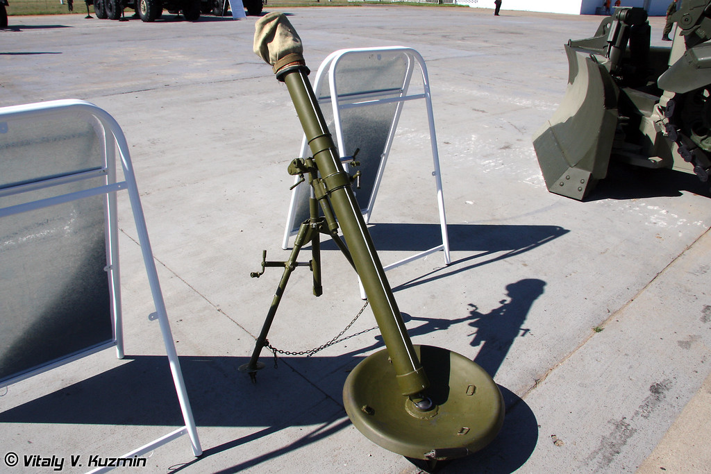 82-мм миномет 2Б14 Поднос (82-mm 2B14 Podnos mortar)