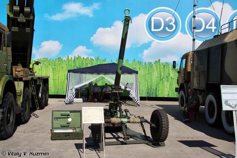 120-мм миномет 2Б-23 Нона-М1 (120-mm 2B-23 Nona-M1 mortar)