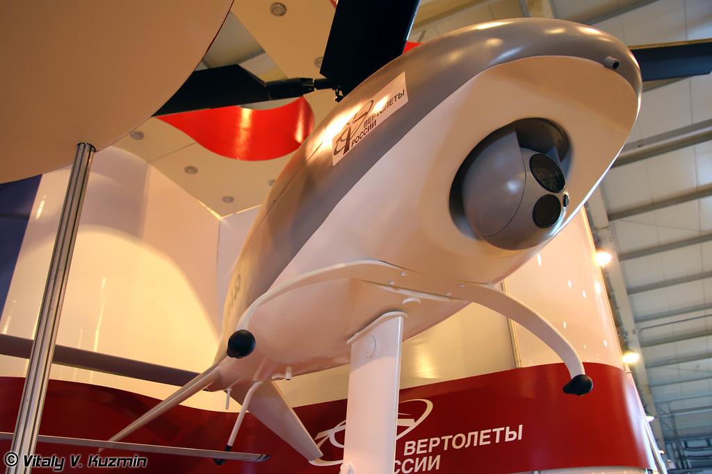 БПЛА вертолётного типа Ка-135 (Ka-135 UAV)