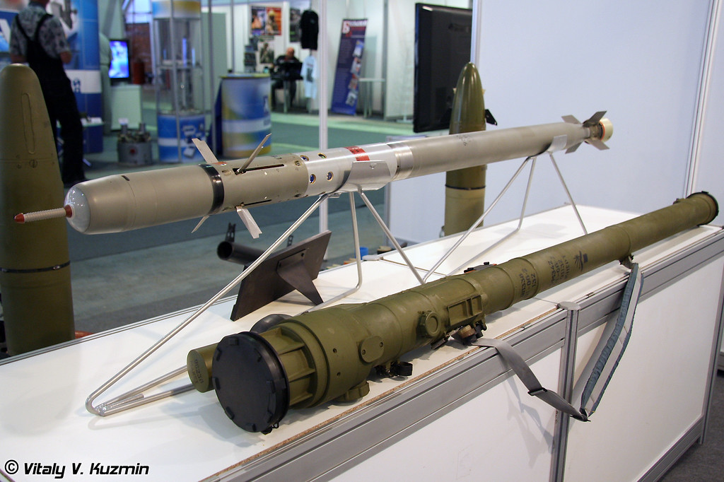Зенитная управляемая ракета 9М342 ПЗРК Игла-С (Missile 9M342 of the portable anti-aircraft missile system Igla-S)