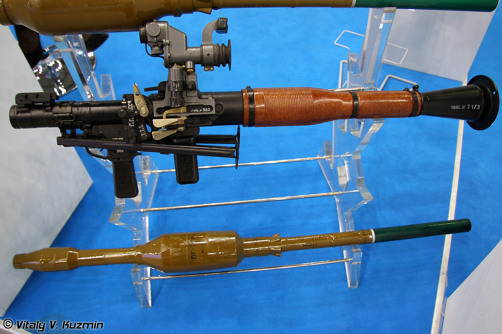 РПГ-7 (RPG-7)