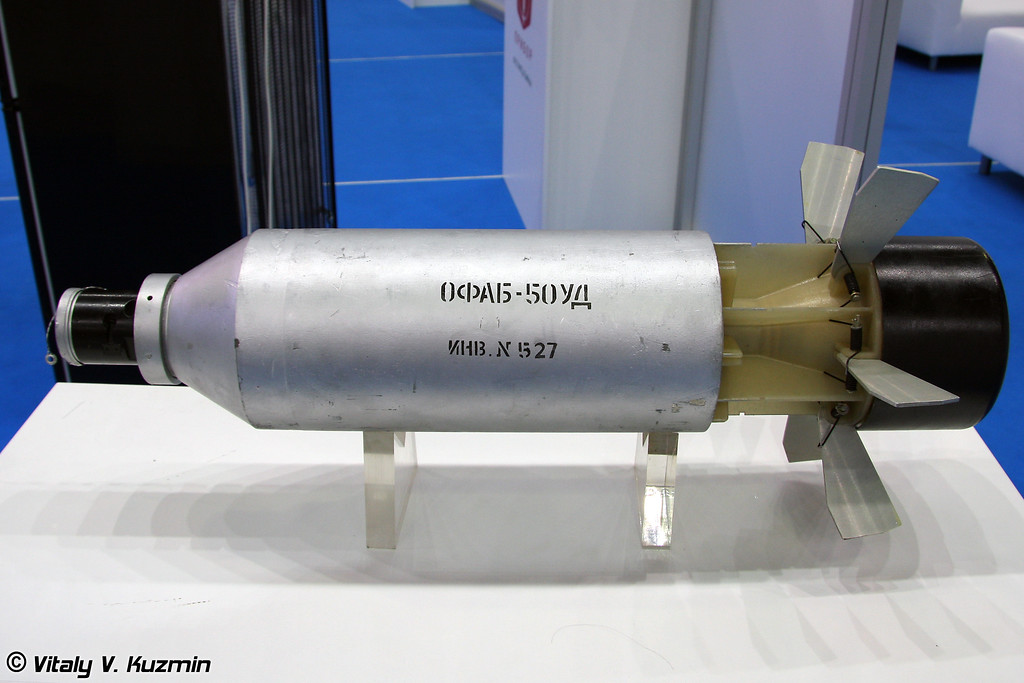 Осколочно-фугасная авиабомба ОФАБ-50УД (OFAB-50UD bomb)