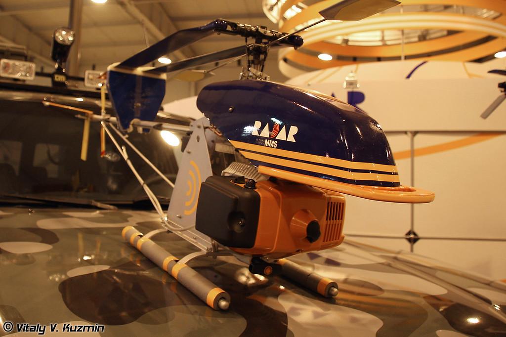 БПЛА мБПВ-12-Б (mBPV-12-B UAV)