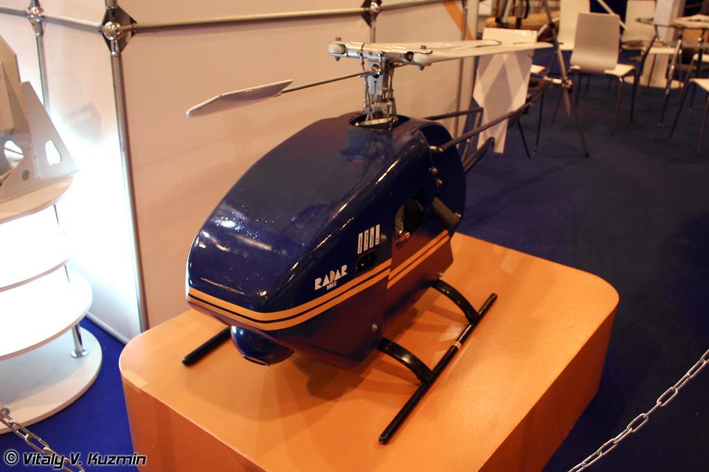 БПЛА мБПВ-50-Б (mBPV-50-B UAV)