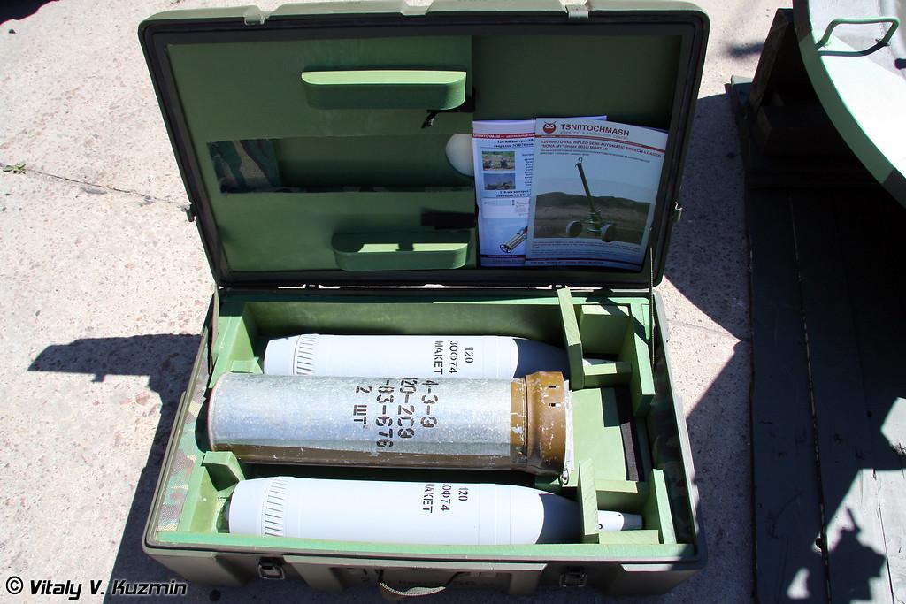 120-мм выстрел 3ВОФ119 со снарядом 3ОФ74 (120-mm 3OF74 projectile)