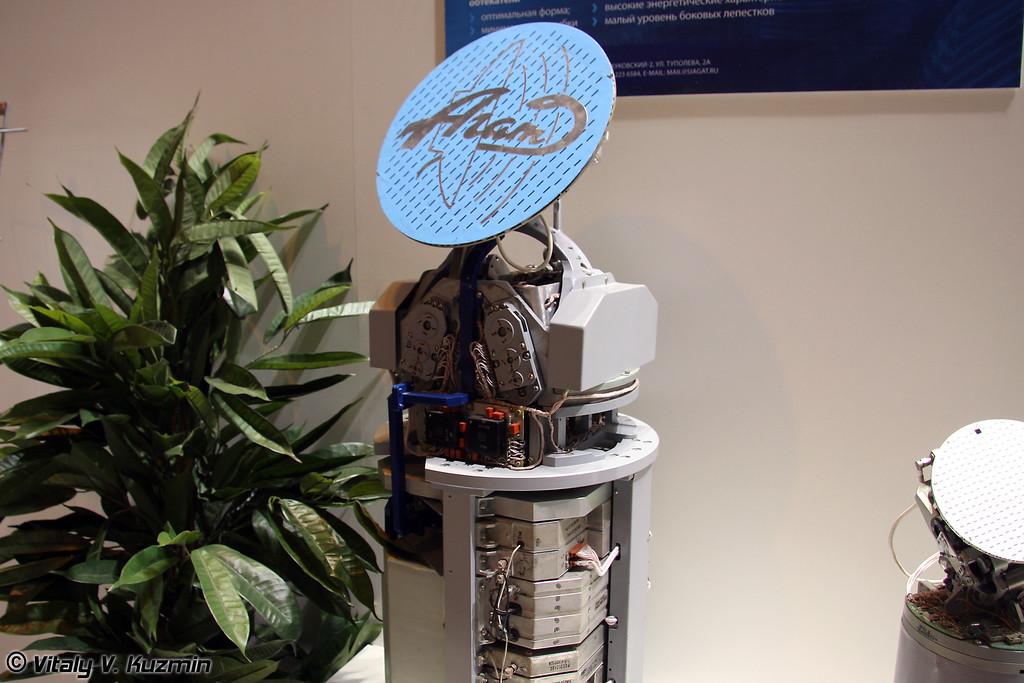 Активная радиолокационная головка самонаведения повышенной дальности (Active long range missile self-guidance head)