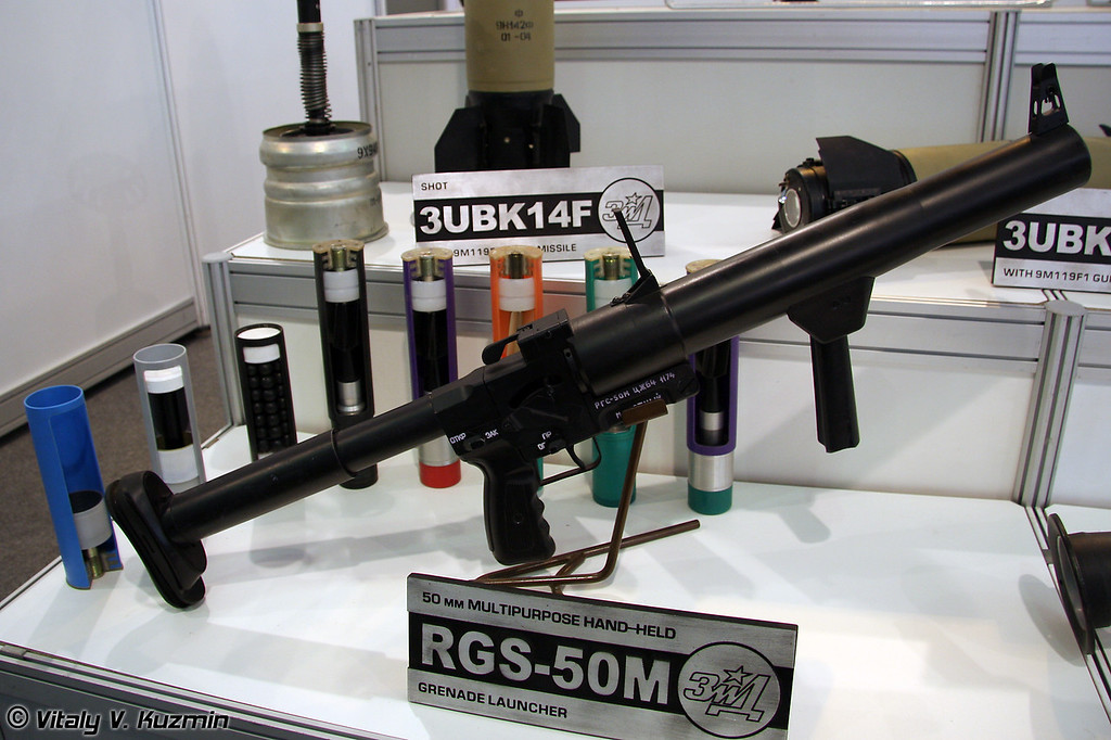 50-мм ручной гранатомет РГС-50М (Special grenade launching system RGS-50M)