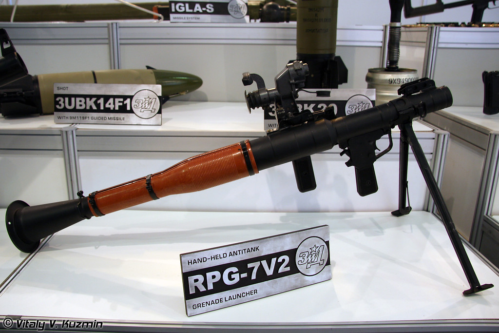 РПГ-7В2 (RPG-7V2)