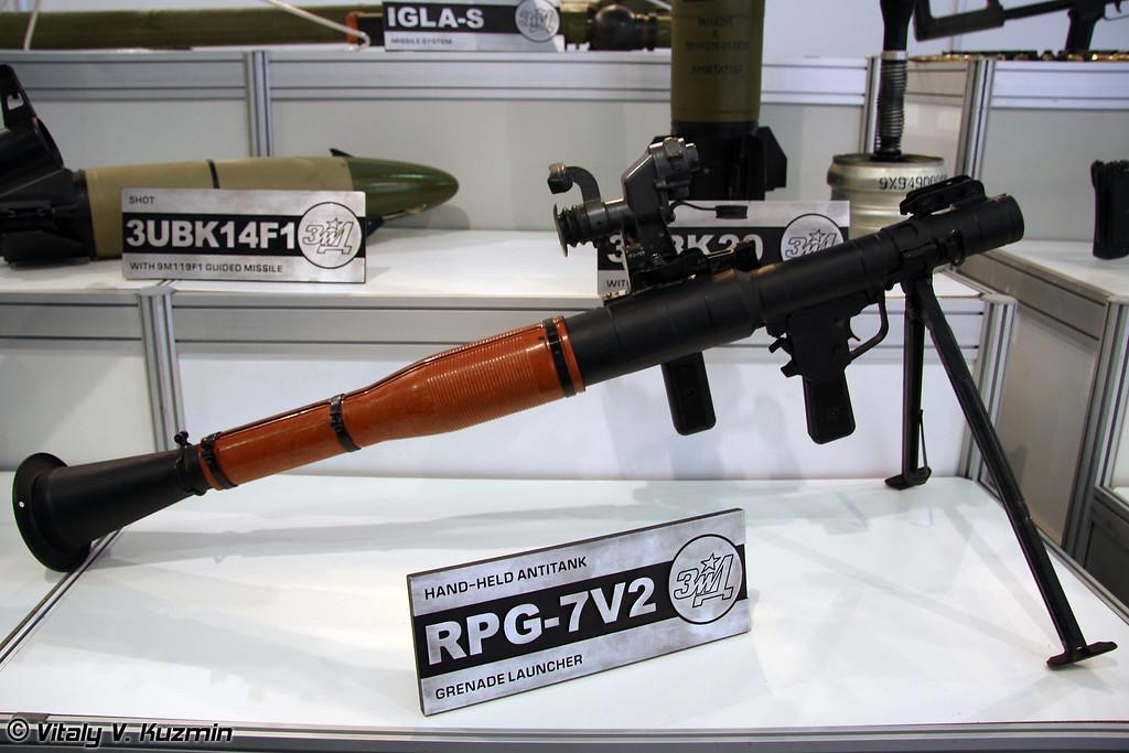 РПГ-7В2 (RPG-7V2)