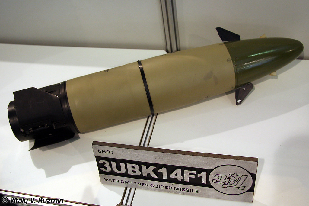 Выстрел 3УБК14Ф1 с управляемой ракетой 9М119Ф1 (Shot 3UBK14F1 with 9M119F1 guided missile)